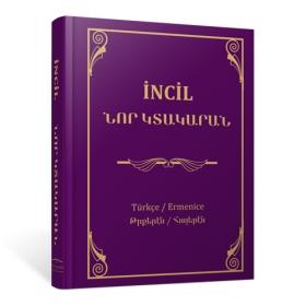 Türkçe - Ermenice İncil (Sert kapak)