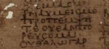 Grekçe yazı