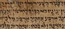 İbranice yazı