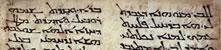 Süryanice Kutsal Kitap, Yaratılış 29:25-30:2, İ.S. 463/4